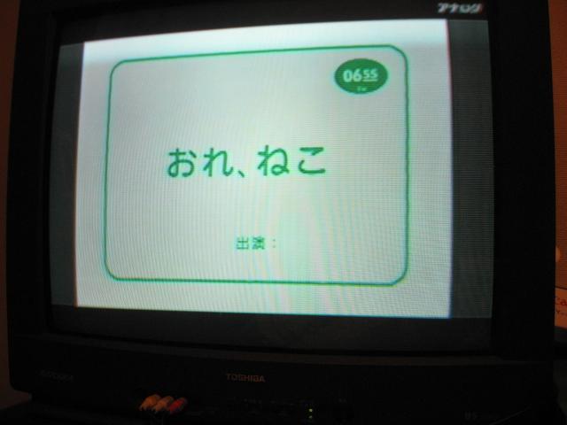 Img_7375