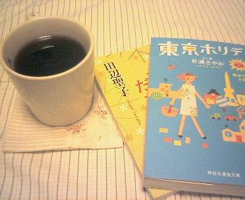 Book2satu